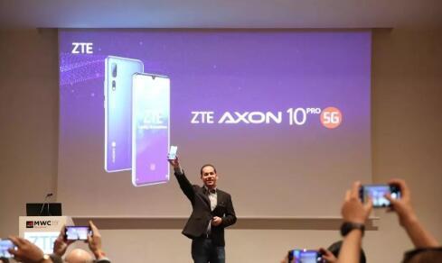 不止华为,中兴正式发布了首款5G商用手机