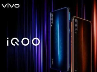vivo iQOO手机跑分显示 国产三防旗舰新机...