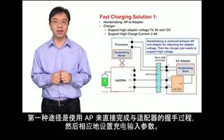 如何采用TI MAXCharge技术实现快速充电