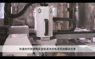 VI Chip系列高压母线转换器模块介绍