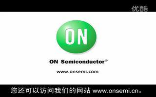 使用安森美半导体NCP1611增加轻载能效