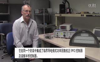 通过功率因数校正及半桥谐振控制器组合的LED驱动器介绍