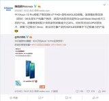 中兴发布旗下首款5G旗舰AXON 10 Pro