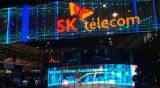 Magic Leap與韓國運營商SK Telecom達成合作