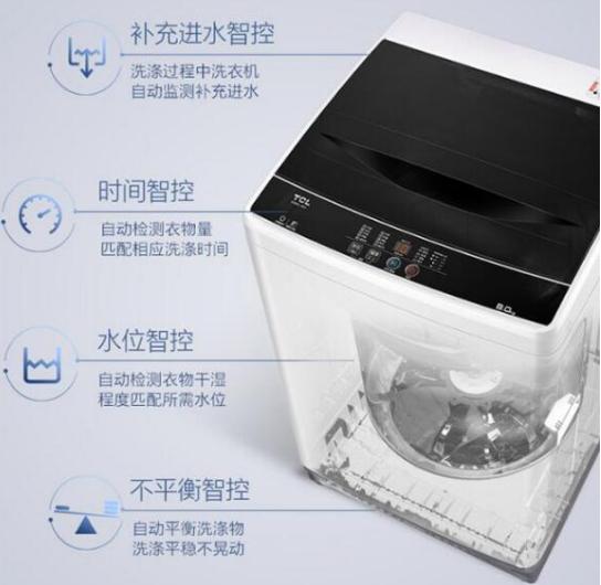 TCL8公斤全自动波轮洗衣机搭载8段电子水位 四...