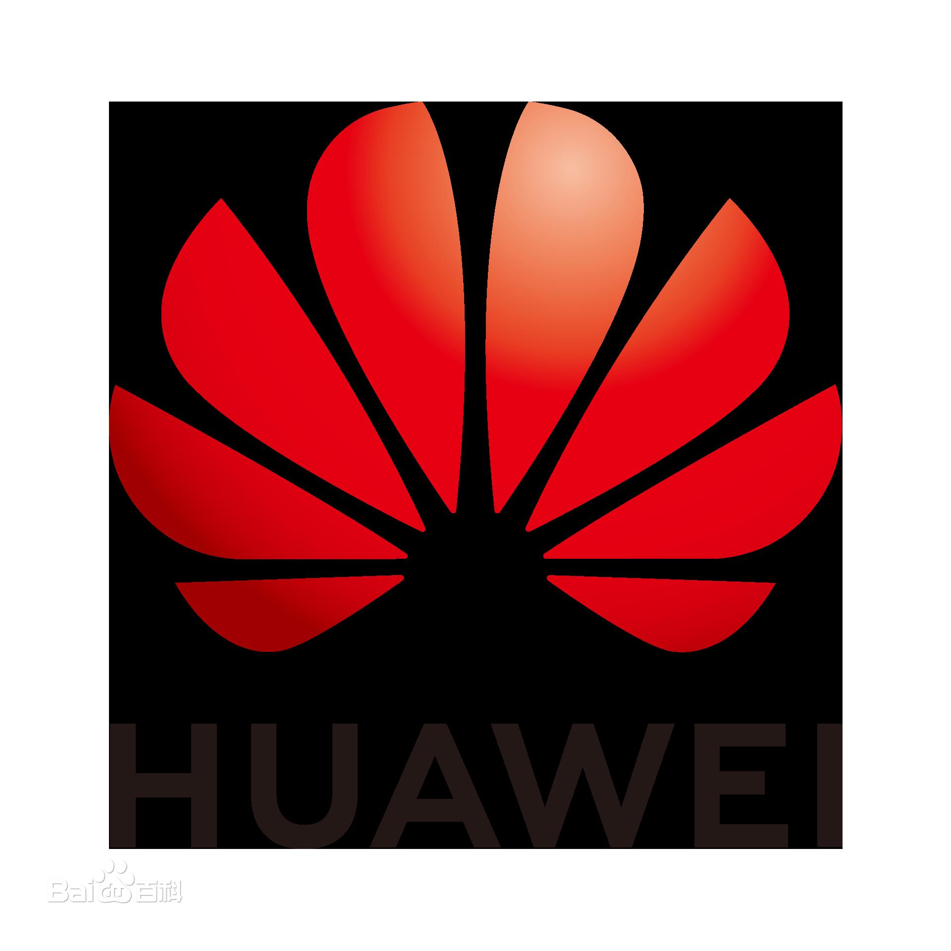 华为又是第一!2018中国最具影响力的创新公司
