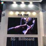 基于fibocom 5G模组打造的Micro L...