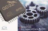 兆易創新正式發布基于Arm? Cortex?-M23內核MCU的后續型號