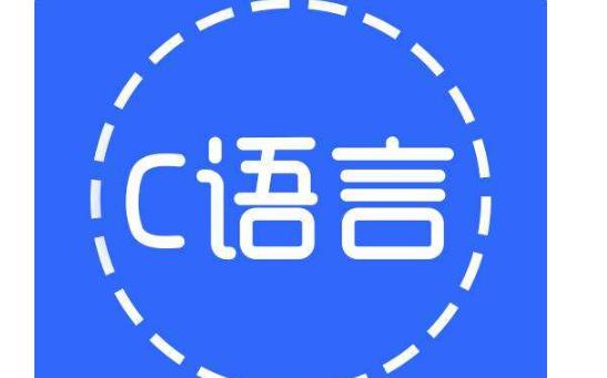 C语言程序龙8国际娱乐网站教程之结构体与共用体的详细资料说明