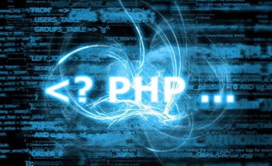 PHP云4.1标签调用大全包含代码的资料免费下载