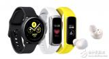三星智能手表和智能手环曝光 前者3月8日开售后者预计将在今年第二季度发布