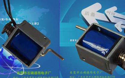 医疗电子设备的电磁兼容