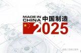 中国机器人行业火爆,应用人才却有20万人缺口
