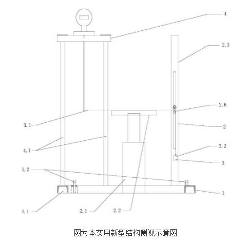 插入式靶式流量计的离线校验装置的原理及设计