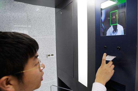 人脸识别技术拥有以下优势