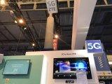 中兴通讯联合Qualcomm演示5G在线业务