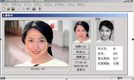 国内企业在人脸识别算法缩小差距 AI人才竞争全面...