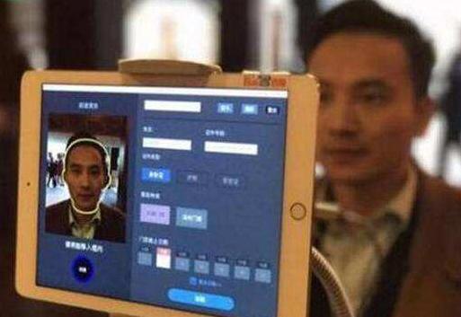 北京市利用人脸识别监控号贩子信息 进一步打击这些...