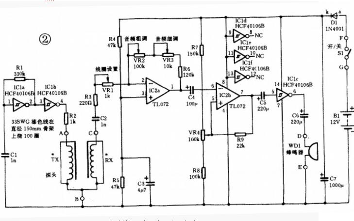 自制作地下金属探测器电路图和资料说明