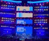 """面对""""中国是否有能力研发芯片""""的质疑华为率先用技..."""