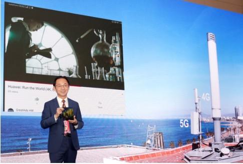 5G助力运营商开创新业务建力开放实验室加速5G成熟