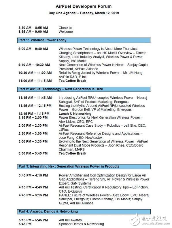第二届AirFuel无线充电大会暨开发者论坛日程抢先看