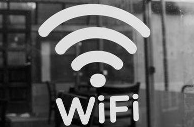 WiFi信号属于杂散能源 尚难实现万物通电即可互联