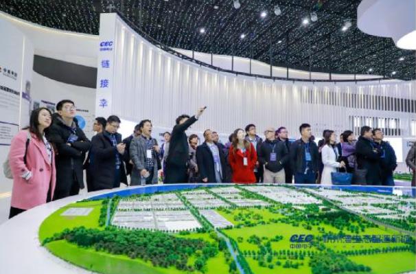创新聚能·智造未来,2019杭州湾创新生态大会成功举办
