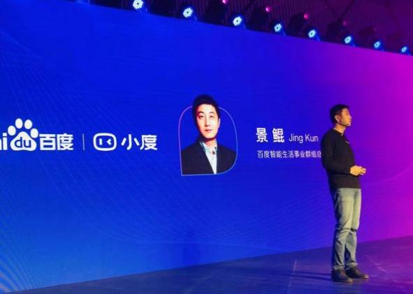2019年Q1百度智能音箱计划冲击市场第一名