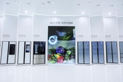 海尔冰箱从降低能耗方面来升级消费者品质生活 省出...