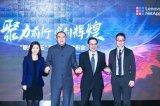 联想凌拓宣布正式成立,致力于中国存储与数据管理市...