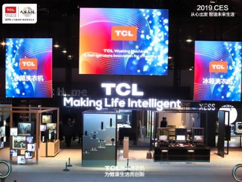 TCL冰洗引领时代健康风潮 让科技邂逅美学