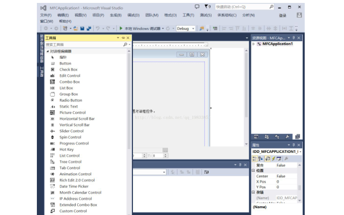 VS2013 MFC基于对话框编程系列的19个程序资料免费下载