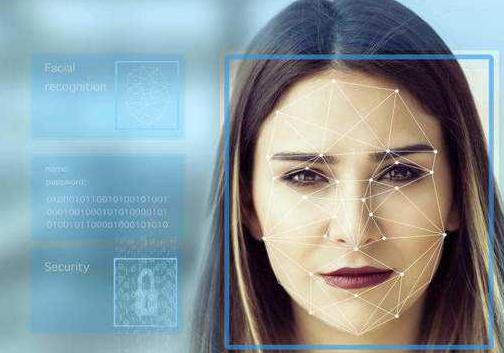 人工智能的面部识别算法并不完美 还面临着很多的问题