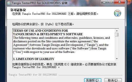 CSWA考试培训内容和Solidworksy应用程序免费下载