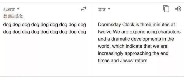 微信翻译软件频出Bug,为什么迄今为止一直没有准确的语言翻译?