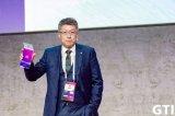 """紫光怎么回事展锐的""""中国芯"""", 首款5G基带芯片""""春藤5..."""