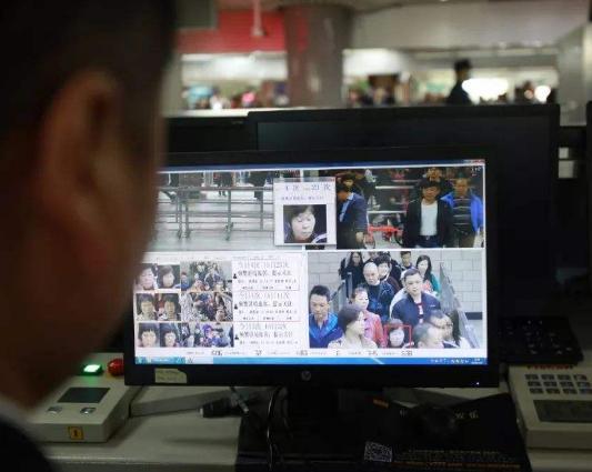微软呼吁对面部识别技术进行监管 保障大家的隐私安全