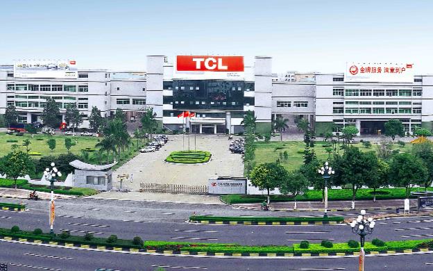 TCL未来三年将投资800亿在半导体等领域