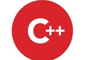 C++程序設計教程之基礎知識資料概述