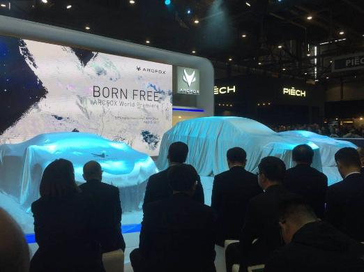 北汽新能源高端超跑日内瓦发布 推动北汽集团产品品牌向上发展