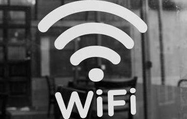 隨著智慧城市的發展 全球WiFi服務市場到2023年預計將突破60億美元