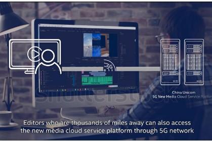 中国联通携手英特尔和中兴共同发布了5G新媒体云服务解决方案