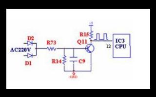 单片机过零检测电路和调压的详细资料说明