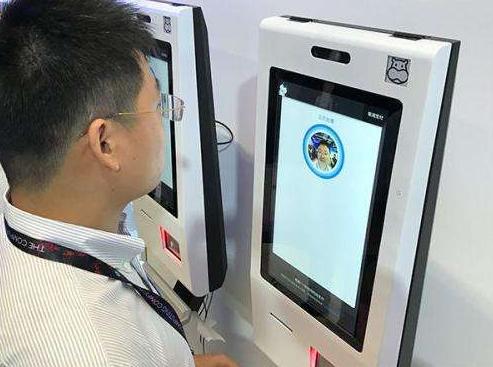 北京公租房将配备人脸识别技术进行管理