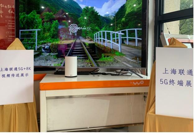 上海联通携手诺基亚贝尔和小米实现了首个基于3.5GHz频段空口的5G通信