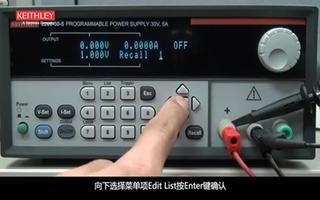 2200系列单通道电源步进输出功能