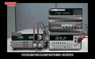 2260A系列可编程直流电源的电压与电流限制的操作方法