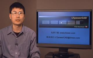专为开关稳压电源设计推出的LTpowerCAD设计工具