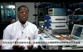 Vicor有两种均流DC-DC转换器方法介绍